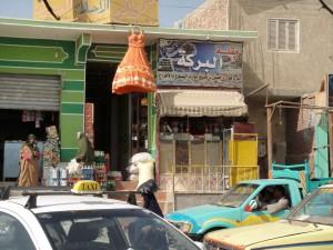 FAYOUM winkeltje op weg naar El Fayoum
