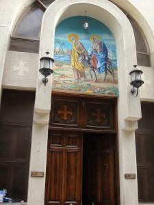 Koptische kerk buitengevel