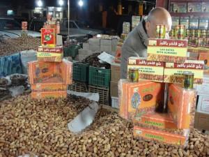 OASE EL-BAHARIYA dadels kopen