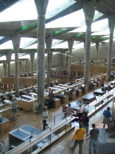 ALEXANDRIE Bibliotheca Alexandrina
